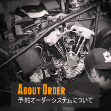 About Order