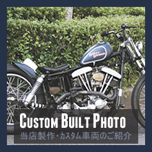Custom Photos