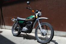 YAMAHA DT250 1974