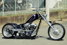 200wide EVO rigid chopper